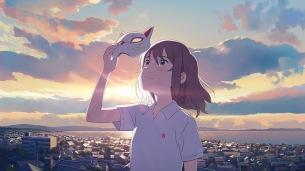 ヨルシカの新曲「嘘月」がアニメ映画『泣きたい私は猫をかぶる』EDに決定