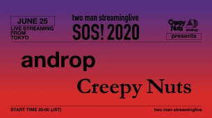 androp×Creepy Nuts、6/25に無観客有料配信2マン・ライヴを開催