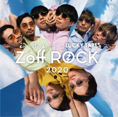 Zoff初の無観客配信ライブに、iriとLUCKY TAPESの出演決定