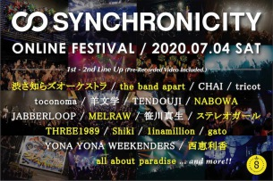 〈SYNCHRONICITY2020 ONLINE FESTIVAL〉第二弾発表、渋さ、the band apart、NABOWA、MELRAWなど11組
