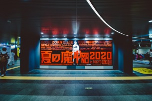 〈夏の魔物〉江口寿史×Ghetto Hollywood×榛葉大介によるメインビジュアル公開で渋谷ジャック