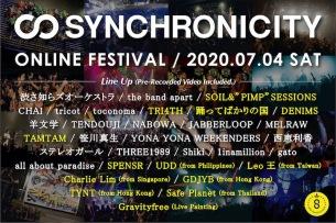 〈SYNCHRONICITY2020 ONLINE FESTIVAL〉最終ラインナップ&タイムテーブル発表