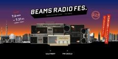 「BEAMS RADIO FES.」にD.A.N.、CHAI、長谷川白紙、スチャら全20組が登場