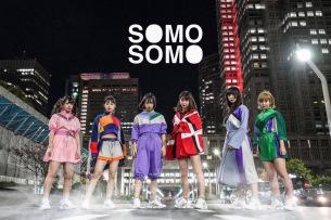 SOMOSOMO、フルAL『FIRST IMPACT』を8/19(水)に全国発売
