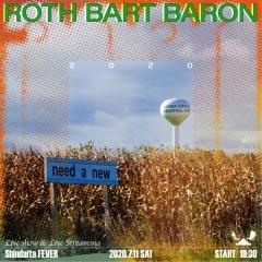 ROTH BART BARON、中原鉄也がバンドから退くことを発表