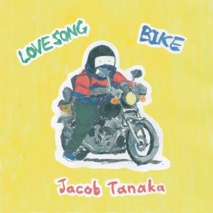田中ヤコブ、ニュー・シングル「LOVE SONG / BIKE」を8/19に7インチ&デジタル・リリース
