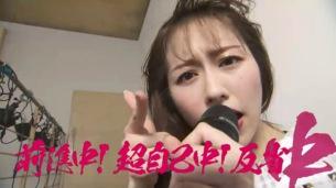 佐々木彩夏24歳初、無観客配信ライブ開催