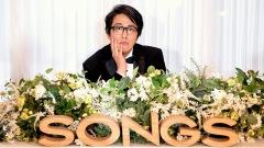 岡村靖幸、『SONGS』初出演決定。番組テーマは「結婚」! DAOKO、ELEVENPLAYとの共演も