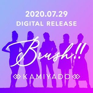 """神宿、 7/29リリース新曲タイトルは""""Brush!!"""""""