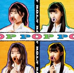 B.O.L.Tのメジャー・デビュー・アルバム『POP』全曲配信開始