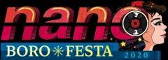 〈ナノボロフェスタ2020〉開催決定 第1弾でワッツーシ、愛はズ、シンガロン、さとうもか、KONCOSら27組