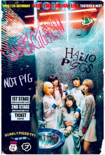 PIGGS初ライヴ「はじめましてPIGGSです!!~東京編~」開催決定