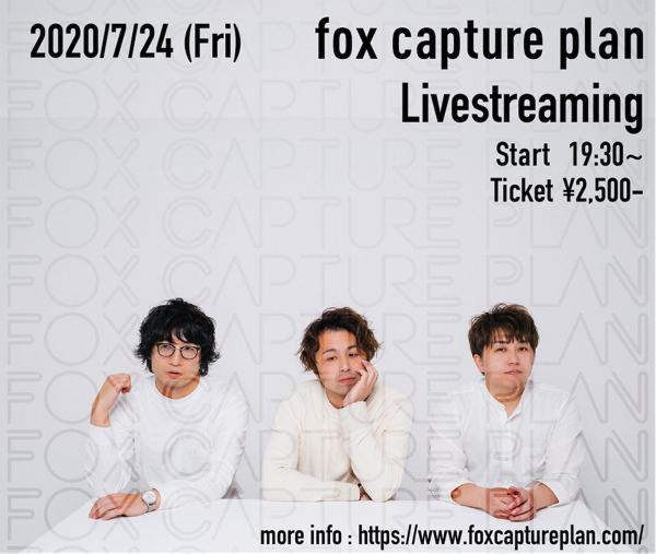 fox capture plan、上川隆也主演のプレミアムドラマ『一億円のさようなら』の劇伴を担当