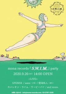 下北沢mona records、リニュ後初の自主サーキットイベント開催