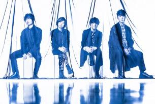 "Official髭男dism、8/5リリースのEPから""I LOVE…""ライヴ映像公開"