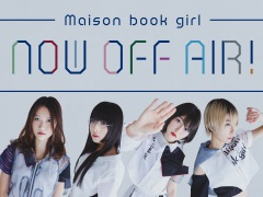Maison book girl、Amazon Prime Videoで冠番組配信スタート