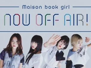 Maison book girl、Amazon Prime Videoで冠番組配信スタート