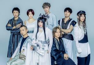 和楽器バンド、横浜アリーナ公演のライヴ生配信が決定
