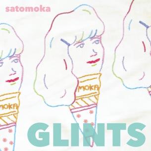 """さとうもか、3rdアルバム『GLINTS』をリリース&""""愛ゆえに""""MV公開"""
