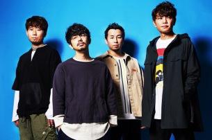 ASIAN KUNG-FU GENERATION、1年2か月ぶりの新作両A面シングル「ダイアローグ / 触れたい 確かめたい」発売決定