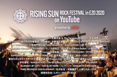 「RISING SUN ROCK FESTIVAL 2020 in EZO on YouTube」開催決定