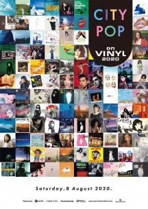山﨑彩音、シティポップ80年代幻の名曲カバーを〈CITY POP on VINYL2020〉の正式参加作品としてリリース