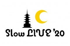 〈Slow LIVE'20〉野音とフォーラムホールCにて9月開催