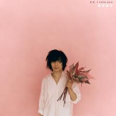 """宮本浩次 、「P.S. I love you」CD化で""""木綿のハンカチーフ""""カヴァー収録"""