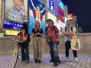 豊田道倫、8/15にお盆恒例の主催イベント開催決定