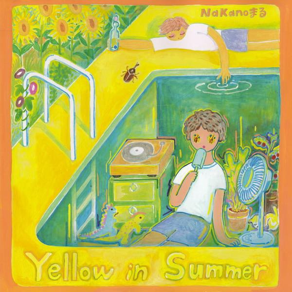 Nakanoまる、新シングル「Yellow in Summer」のOTOTOY限定Tシャツ付き音源配信が決定