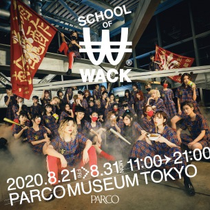 〈SCHOOL OF WACK〉教室の生配信決定&公式PV解禁