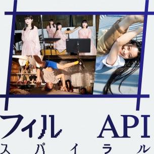 蓮沼執太フィル・オンライン公演 #フィルAPIスパイラルのゲスト出演者決定