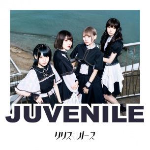 リリスリバース、デビューミニAL『JUVENILE』発売記念オンライン・インストア・イベント開催