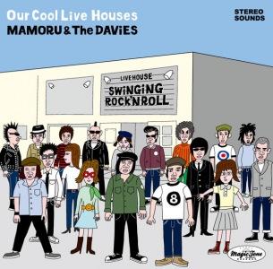 MAMORU & The DAViES、ミニアルバム『いかすぜライブハウス』8/19発売