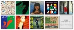11/3「レコードの日」にソニー・ミュージックダイレクトより新作、初アナログ化を含む全10タイトルが発売