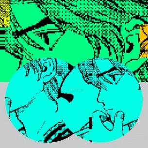 tofubeats、4thアルバム『RUN』のリミックスを9/4リリース決定