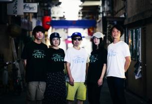 絶対忘れるな がミニAL『HYPERFLAT』9月9日発売