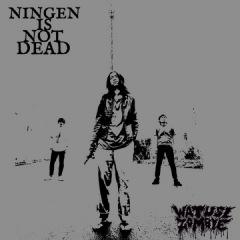 """ワッツーシゾンビ、新曲""""NINGEN IS NOT DEAD""""配信リリース & MV公開"""