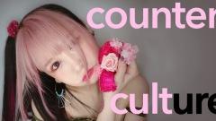 """大森靖子""""counter culture""""配信スタート、本人が監督・編集を行ったMVも公開"""
