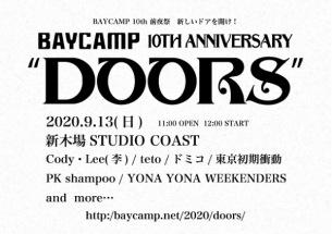 BAYCAMP前夜祭〈DOORS〉出演アーティスト第1弾発表