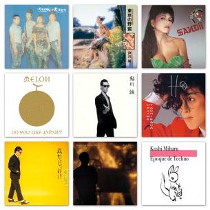 アルファミュージック創立50周年プロジェクト第5弾でシナロケ、戸川純ほか配信開始