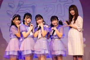 元HKT 48 冨吉明日香プロデュースのアイドル「泡恋」がライヴデビュー