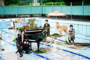 "RADWIMPS、初epから新曲""夏のせい""MV公開"