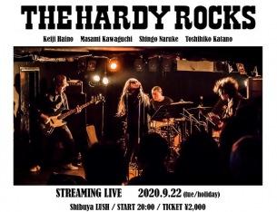 灰野敬二 率いるリアルロックバンド「THE HARDY ROCKS」4年ぶりワンマンライヴが9/ 22配信決定