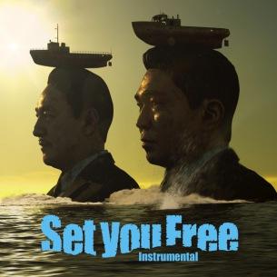 """電気グルーヴ""""Set you Free""""MV公開"""
