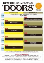 BAYCAMP前夜祭〈DOORS〉タイム・テーブル発表