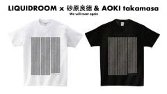 リキッドTシャツプロジェクトに砂原良徳 × AOKI takamasaコラボT登場