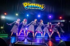 Pimm's 新メンバー小山星奈が加入& 新曲MV公開
