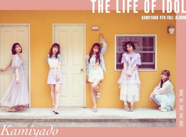 神宿、ニューアルバム『THE LIFE OF IDOL』4形態ジャケットでフィジカルリリース決定