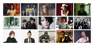 豪華15組のコンピAL『SING for ONE~みんなとつながる。あしたへつながる。~』10/14リリース